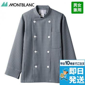 6-491 493 495 497 MONTBLANC ギンガムチェックコックコート/長袖(男女兼用)