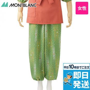 7-391 393 MONTBLANC 作務衣パンツ(女性用・総ゴム)