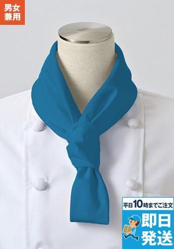 [住商モンブラン]飲食 四角巾(男女兼用