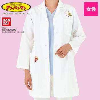 [アンパンマン]医療 診察衣 ドクターコ