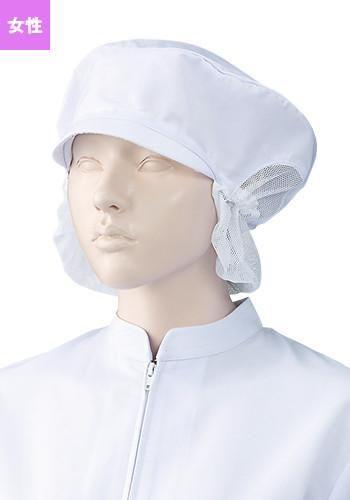[カゼン]食品工場 女子帽子(深型・タレ