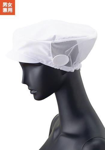 [サンペックスイスト]食品工場白衣 メッ