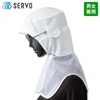 [サンペックスイスト]食品工場白衣 シャ