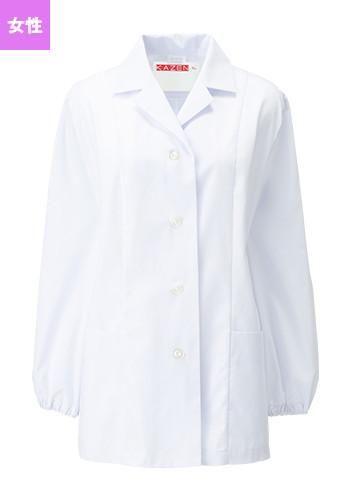 [カゼン]飲食 衿付調理衣長袖90 綿1