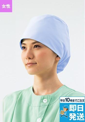 [住商モンブラン]医療 手術帽子ひだなし