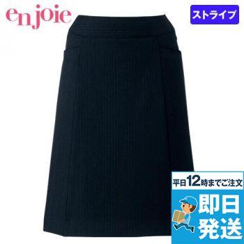 [アンジョア]事務服 Aラインスカート