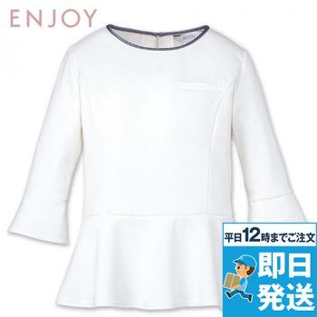 EWT631 enjoy 七分袖プルオーバー 無地 98-EWT631