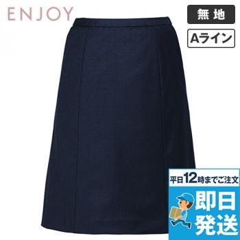 EAS651 enjoy Aラインスカート 無地