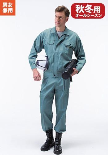 [サンエス]作業服 ツータックカーゴパン