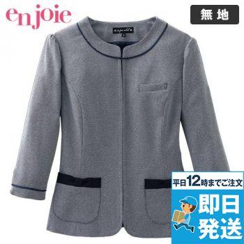 en joie(アンジョア) 86520 大人可愛い癒し系コーデを実現するジャケット ツイード 93-86520