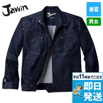 56500 自重堂JAWIN [春夏用]