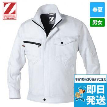 75300 Z-DRAGON 製品制電長袖ジャンパー(男女兼用)