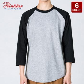ラグランベースボールTシャツ(5.6オン