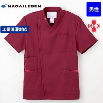 ML1132 ナガイレーベン(nagaileben) スクラブ(男性用)