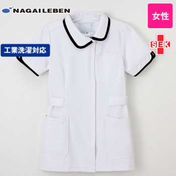CD2832 ナガイレーベン(nagai