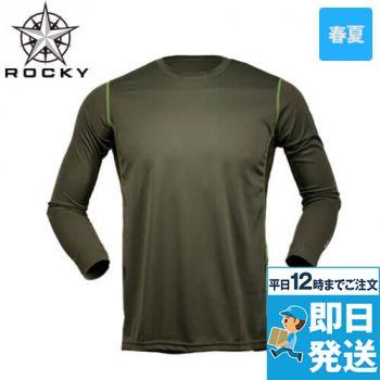 RC3902 ROCKY クールコア 長