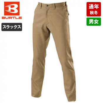 バートル 9073 ストレッチツイルパンツ(男女兼用)