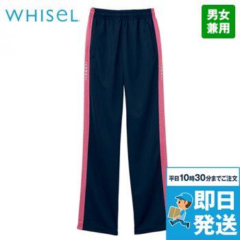 WH90246 自重堂WHISELパンツ(男女兼用)