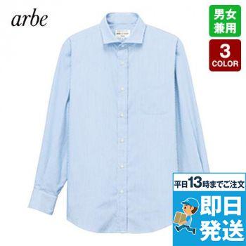 EP-8368 チトセ(アルベ) 長袖ワイドカラーシャツ(男女兼用)