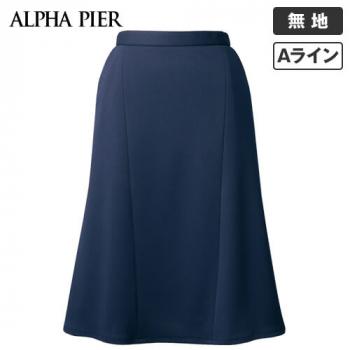 AR3634 アルファピア Aラインスカート 無地(ニット/高通気) 40-AR3634