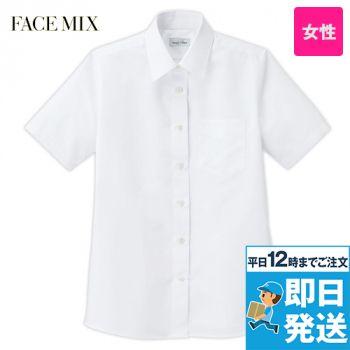 FB4036L FACEMIX レギュラーカラー半袖ブラウス(女性用)