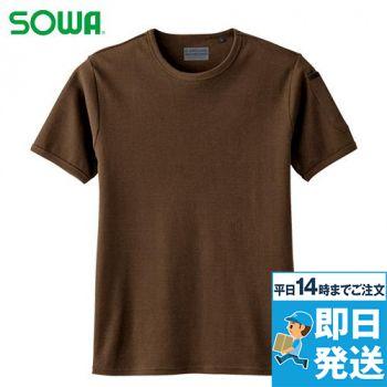 50713 桑和 半袖クルーネックシャツ