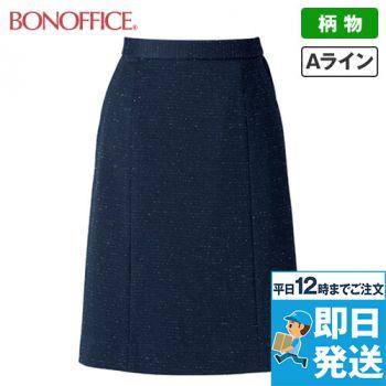 AS2304 BONMAX/ブークレーニット Aラインスカート