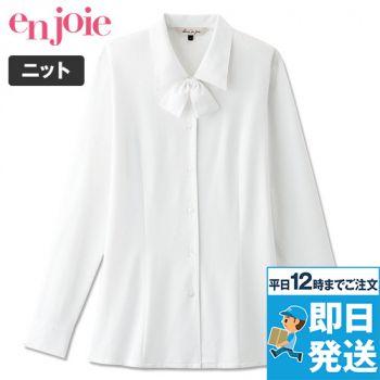 en joie(アンジョア) 01210 長袖ブラウス(リボン付)ブライトドットニット