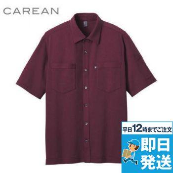 CSY174 キャリーン 半袖ニットシャツ(男女兼用)