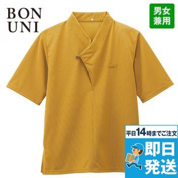 43309 BONUNI(ボストン商会) 和風ニットカットソー(男女兼用)