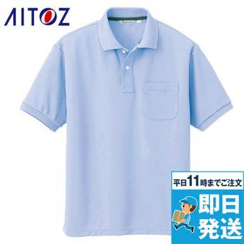 半袖クイックドライポロシャツ(男性用)