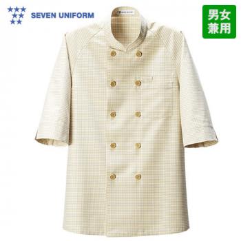 BA1226 セブンユニフォーム コックシャツ/五分袖(男女兼用)
