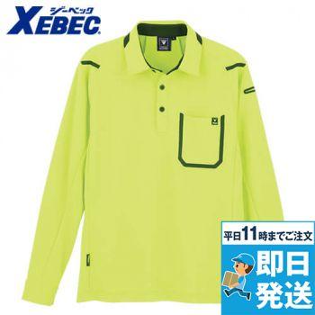 ジーベック 6195 [春夏用]カラー長袖ポロシャツ(男女兼用)
