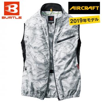 バートル AC1024 エアークラフト[空調服]迷彩ベスト(男女兼用) ポリ100%