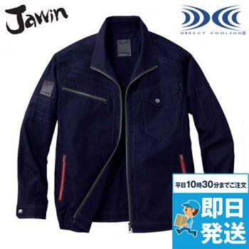 自重堂 54070 [春夏用]JAWIN