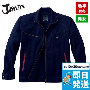 自重堂 52700 JAWIN ストレッチジャンパー