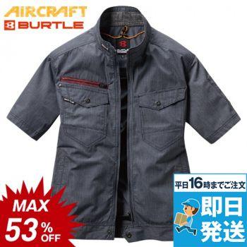 バートル AC7146エアークラフト [空調服]半袖ブルゾン(男女兼用)