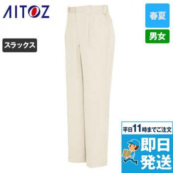 AZ5552 アイトス エコサマー裏綿 ワークパンツ(2タック)