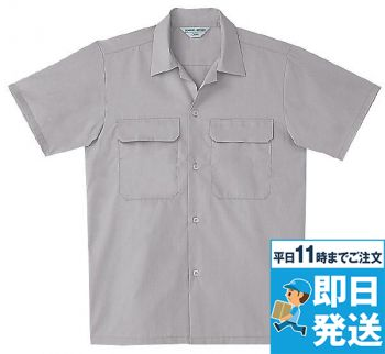 [ベーシックワーク]作業服 半袖シャツ