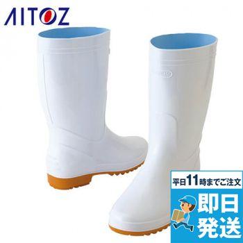 AZ4435 アイトス 衛生長靴