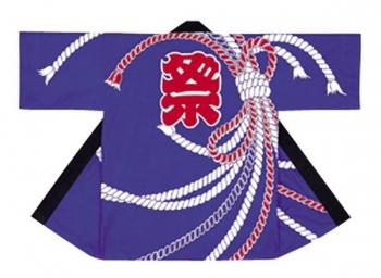 祭り・踊り袢天(塚印)