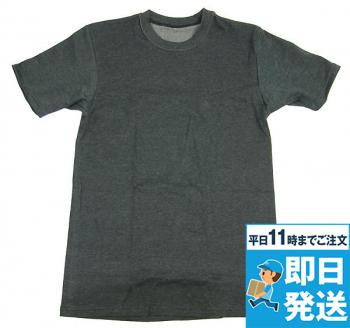 綿タッチ半袖Tシャツ(アンダーウェア)