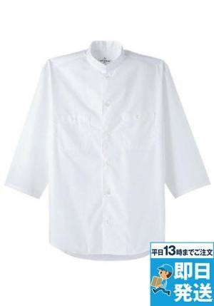 七分袖 マオカラーシャツ(男性用)