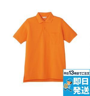ポロシャツ[兼用]