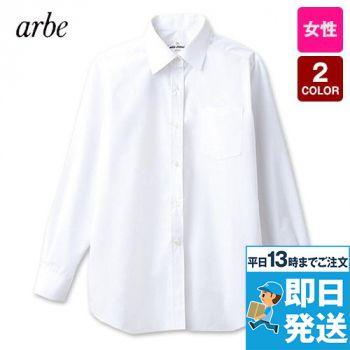 EP-6851 チトセ(アルベ) 長袖カッターシャツ(女性用)
