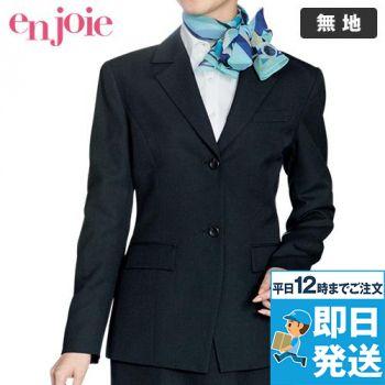 en joie(アンジョア) 81050