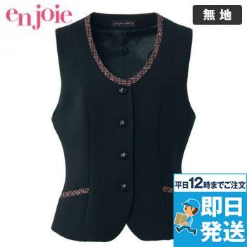en joie(アンジョア) 11415