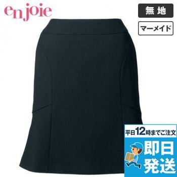 en joie(アンジョア) 51413