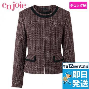 en joie(アンジョア) 81430 リッチ感あふれるノーカラーがツイードで大人の雰囲気漂うジャケット 93-81430