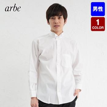 KM-4038 チトセ(アルベ) 長袖/ウィングカラーシャツ(男性用)